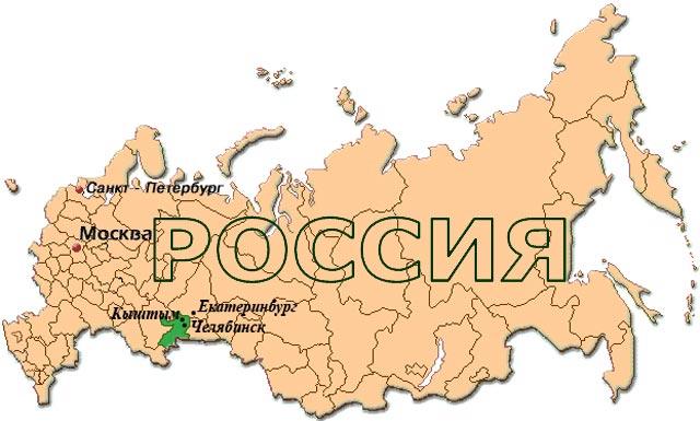 Абразивный завод «Пушкарев».